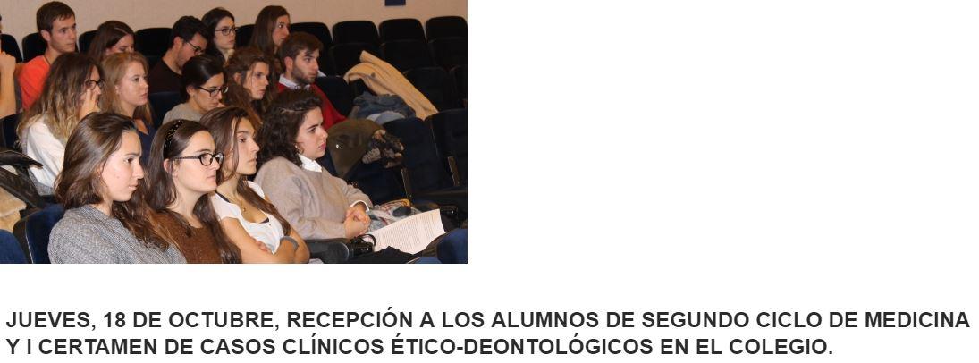 RECEPCIÓN ALUMNOS SEGUNDO CICLO DE MEDICINA
